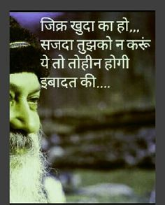 542 Best Osho Images In 2019 Osho Clarity Hindi Quotes