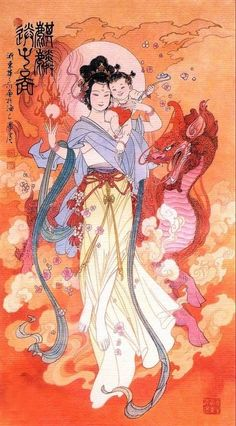 (China) from 100 beauties by Hua Sanchuan Geisha Kunst, Geisha Art, Traditional Japanese Art, Traditional Paintings, Chinese Drawings, China Art, Chinese Painting, Painting Art, Dragon Art