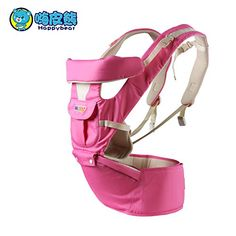 Baby sling transporteur-Multicolore