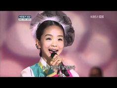 송소희 (Song So-Hee)-태평가 (太平歌 /TaePyong Arirang) Korean Folk Song