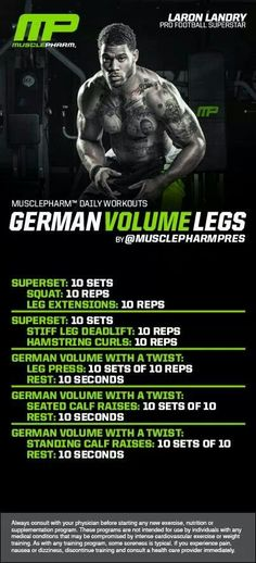 German Volume Legs