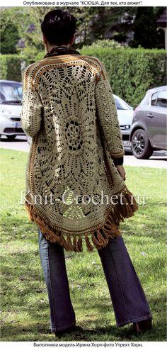 """Sweter w stylu """"hippie"""" szydełkowane."""