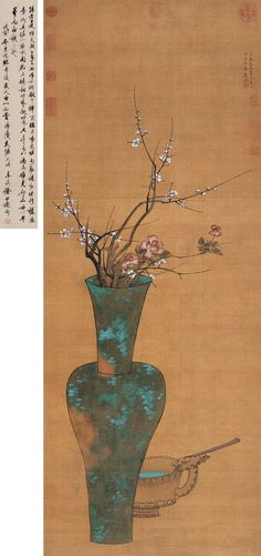 Chen Hongshou (1598–1652), formerly romanized as Ch'en Hung-shou, was a Chinese painter of the late Ming dynasty.