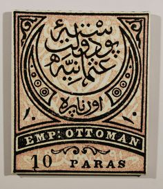 Ottoman Empire Postage Stamp from 1876 Enlarged on Canvas. $39.00, via Etsy.