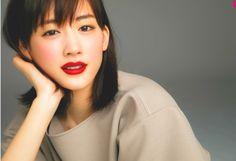 Asian Beauty, Actors & Actresses, Cute Girls, Makeup Looks, Hair Makeup, Beautiful Women, Poses, Lady, People