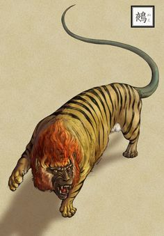 The Nue, a Japanese creature with the head of a monkey, the body of a tiger, and the tail of a snake.