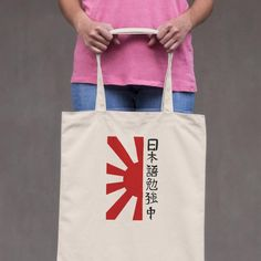 """A white tote with the phrase """"日本語勉強中"""" or Nihongobenkyouchuu"""". Which is translated as """"I'm in the middle of studying Japanese."""""""