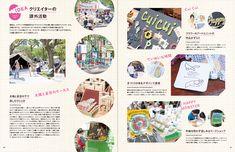 デザイン トレンド アーカイブ vol.1 カタログ特集