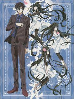 Hirato | Karneval | Anime & Manga