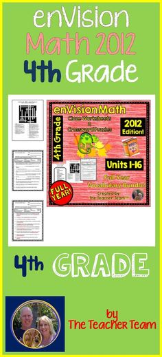 Great for Early Finishers, centers, or stations! Also can be used for assessments!  EnVision 4th Grade, 2012