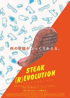 "Film ""Steak Revolution"" to hit theatres in October in Japan | 映画史上、最も""腹の減る""ドキュメンタリー「ステーキ・レボリューション」10月17日に公開。"