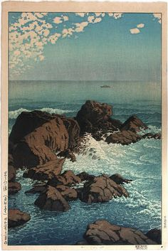 Japanese art wallpaper: Kawase Hasui: Waves pounding against the rocks, Kurobai Boshu — Iwa utsu nami- Boshu… - PinsTrends Japanese Artwork, Japanese Painting, Japanese Prints, Japanese Art Modern, Japanese Waves, Chinese Painting, Japanese Illustration, Illustration Art, Illustrations