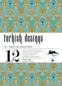 TURKISH DESIGNS : gift and creative paper book Vol. 2: gift wrapping paper book Vol. 2: Amazon.co.uk: Pepin van Roojen: Books