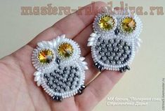 Master class for embroidery owl. Mostly visual but translate.  #Seed #Bead #Tutorial