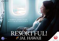 ふと目を覚ますと、まだ空の上でしたが。私のリゾートは、もう、はじまっていました。 RESORTFUL! JAL HAWAII  JAL(日本航空株式会社)