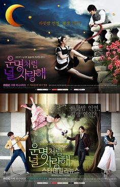 Fated to Love You; loved it!