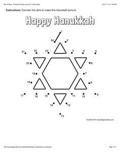 Hanukkah word scramble with the Torah. 4 levels of