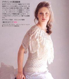 Collection collar - Renee - Lei Yu Xuan