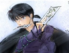 Monje Miroku Miroku, Inuyasha, Anime, Art, Nun, Art Background, Kunst, Cartoon Movies, Anime Music