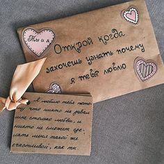 Creative Birthday Ideas for Her Diy Birthday, Birthday Cards, Birthday Gifts, Cute Gifts, Diy Gifts, Best Gifts, Valentines Diy, Valentine Day Gifts, Tween Girl Gifts