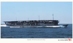 """Japanese aircraft carrier Ryūjō (龍驤 """"prancing dragon"""") was a light aircraft carrier built for the Imperial Japanese Navy (IJN) during the early 1930s (when this photo was taken). Ryūjō next participated in the Battle of the Aleutian Islands in June. She was sunk by American carrier aircraft at the Battle of the Eastern Solomons on 24 August 1942."""