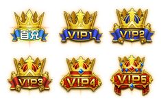 城堡争霸VIP图标.png  #皇冠# ...