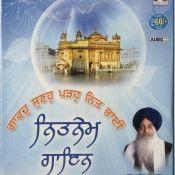 Japji Sahib MP3 Song Download - Nitnem Gayan Songs on Gaana.com