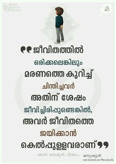 Bad Life Quotes Malayalam Bad Life Quotes Life Quotes Inspiring Quotes About Life