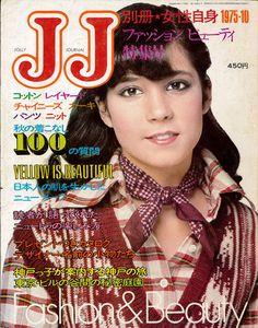 JJ 1975年10月号