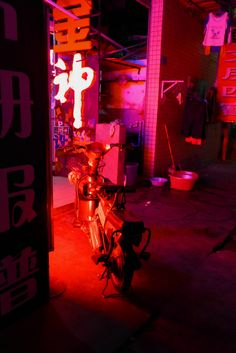 http://sierz.tumblr.com/post/42965588596/neon-sign-shop-at-night-shenzhen-city-china-by