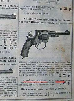 Историческая реконструкция: Женские дуэли: коварство и жестокость Hand Guns, Crowns, Firearms, Pistols