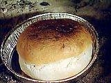 Native American Bread Recipe : : Recipes : Food Network