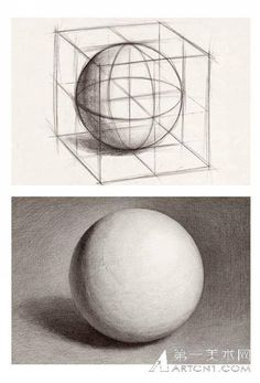 52 Geometrical Shapes Pencil Drawing Ideas - New Perspective Drawing Lessons, Perspective Art, Basic Drawing, Technical Drawing, Drawing Ideas, Pencil Art Drawings, Art Drawings Sketches, Drawing Techniques Pencil, Geometric Shapes Drawing