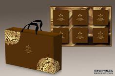 北方佳苑饭店月饼包装设计案例—圣迪印艺设计_圣迪印艺 Scarf Packaging, Box Packaging, Packaging Design, Branding Design, Shopping Bag Design, Prince Of Orange, Japanese Graphic Design, Luxury Packaging, Mid Autumn Festival