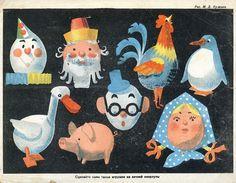 Игрушки из яичной скорлупы (Детский календарь 1949). Детские книги СССР - http://samoe-vazhnoe.blogspot.ru/