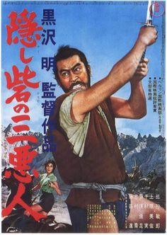 """Japón feudal, siglo XVI. Un samurái (Toshirô Mifune) debe escoltar a una princesa a través de tierras enemigas. Esta película sirvió de inspiración al director George Lucas para su trilogía de """"La Guerra de las Galaxias"""" (Star Wars, 1977)."""