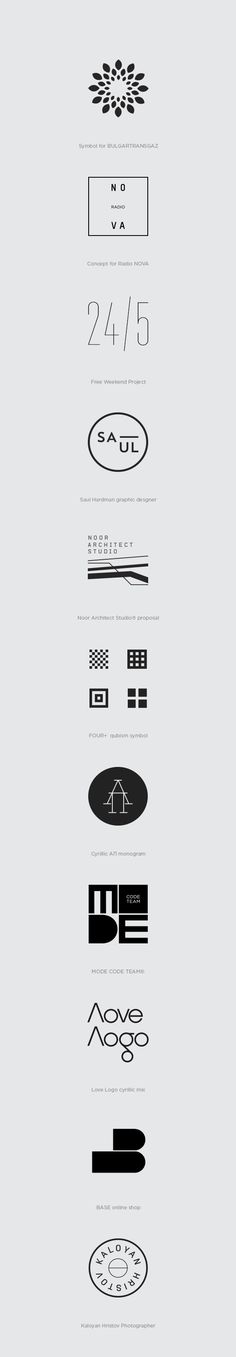 Marks, Symbols & Logos from the past few years.                                                                                                                                                                                 More