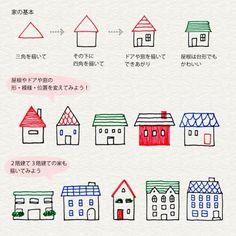 3-9. 建物や街並みにも挑戦 | 4色ボールペンで!かわいいイラスト描けるかな