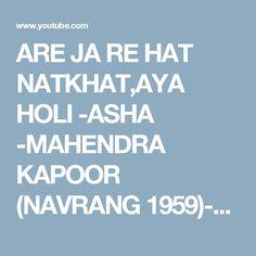 ARE JA RE HAT NATKHAT,AYA HOLI  -ASHA -MAHENDRA KAPOOR (NAVRANG 1959)-BHARAT VYAS -C RAMCHANDRA - YouTube