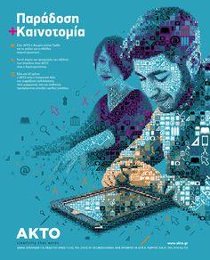 AKTO College illustration + Art Direction by Charis Tsevis