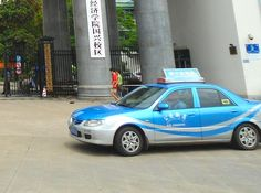 If you are on the lookout for the highest quality Beijing airport taxi services in China at affordable rates, then My China Taxi could be a perfect taxi service provider for you. Beijing, Shanghai, Overseas Chinese, Taxi App, 24 Hour Service, Airport Hotel, Train Station, China, Porcelain Ceramics