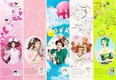 「未来の自分」ポスター Web Design, Graph Design, Japan Design, Design Art, Ad Layout, Layout Design, Japan Advertising, Fashion Banner, Layout Inspiration