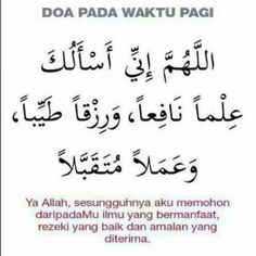 Doa Islam, Self Reminder, Morning Prayers, Islamic Inspirational Quotes, Quran Quotes, Good Morning Quotes, Allah, Positive Quotes, How To Start A Blog