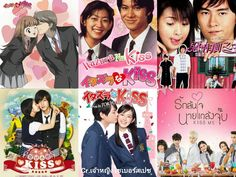 Such nostalgic feels.  Itazura na kiss (anime), Itazura na kiss drama (1996), It started with a kiss (Taiwanese) (sequel:- they kissed again),Playful kiss (Korean)(sequel:- playful kiss YouTube special episodes), Itazura na kiss love in tokyo (Japanese) (Sequel:- itazura na kiss2, love in Okinawa Itazura na kiss, love in Tokyo 2), Kiss me ( Thai)   There is also a Chinese version of itazura na kiss. Known as say that you love me. This drama is not exactly same as itazura na kiss and is also…