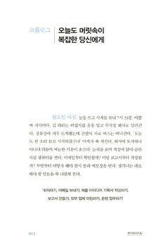 """[알라딘] """"좋은 책을 고르는 방법, 알라딘"""" Book Design Layout, Page Layout, Editorial Layout, Editorial Design, Placemat Design, Korean Design, Text Layout, Typography Layout, Web Design"""