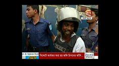 Mufti Hannan Hang Today Bangla News 2017 April 13 Online Bangladesh News Live