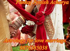 Astrology for love marriage Love astrology, love problem or solve a problem created by the marriage of astrology love famous or dominance for marriage for marriage and we have about men