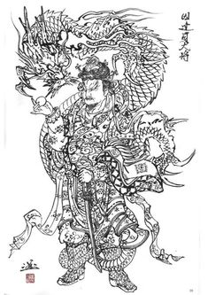 Japanese Drawings, Japanese Tattoo Art, Adult Coloring Pages, Coloring Books, Buddhist Art, Irezumi, Japan Art, Woodblock Print, Tatoos
