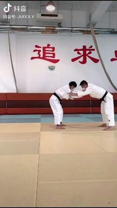 Mixed Martial Arts Training, Martial Arts Workout, Boxing Workout, Taekwondo, Judo, Self Defense Moves, Self Defense Martial Arts, Martial Arts Techniques, Self Defense Techniques