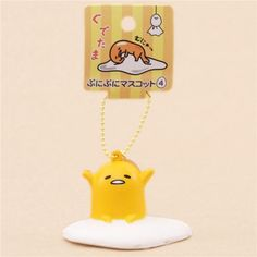 cute Gudetama egg yolk stretching squishy charm kawaii